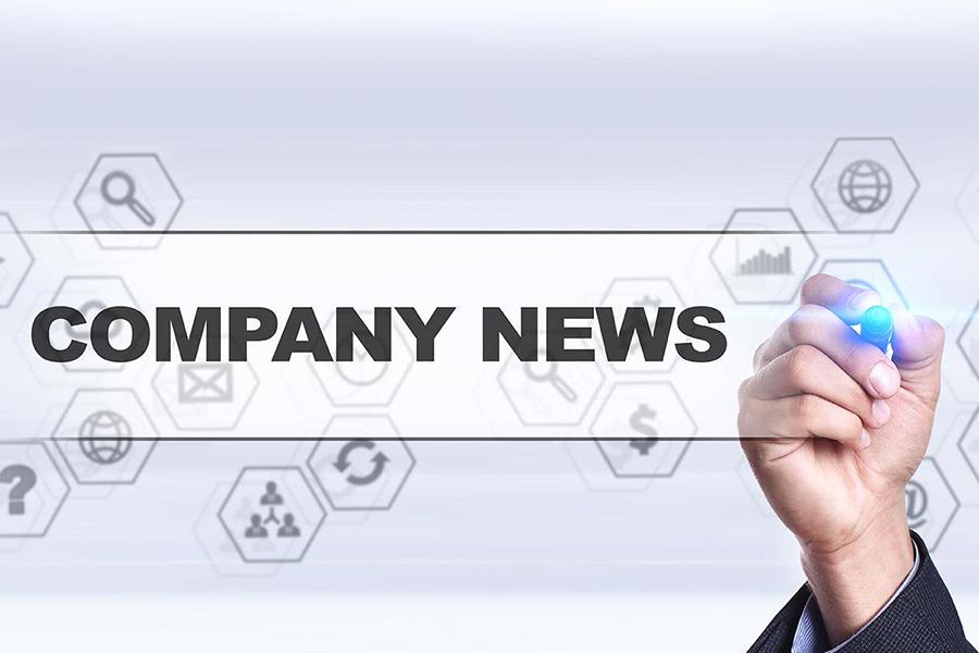 company-news